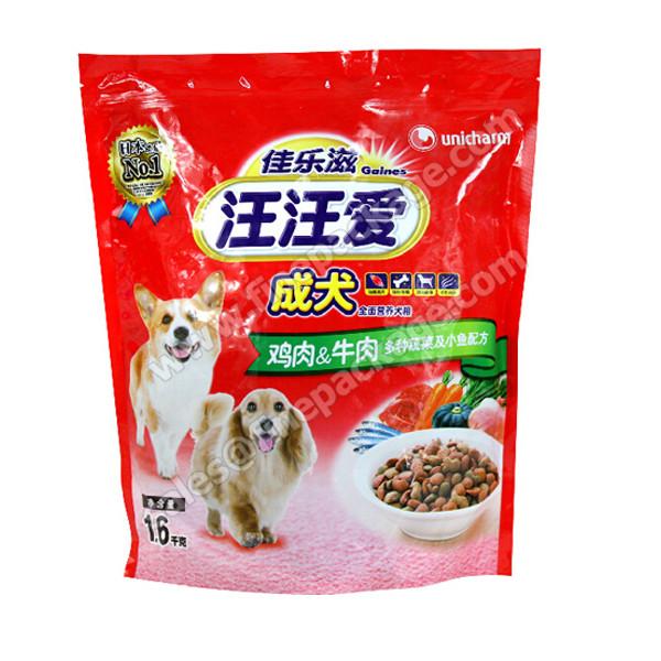 pet food bag dog food bag-28