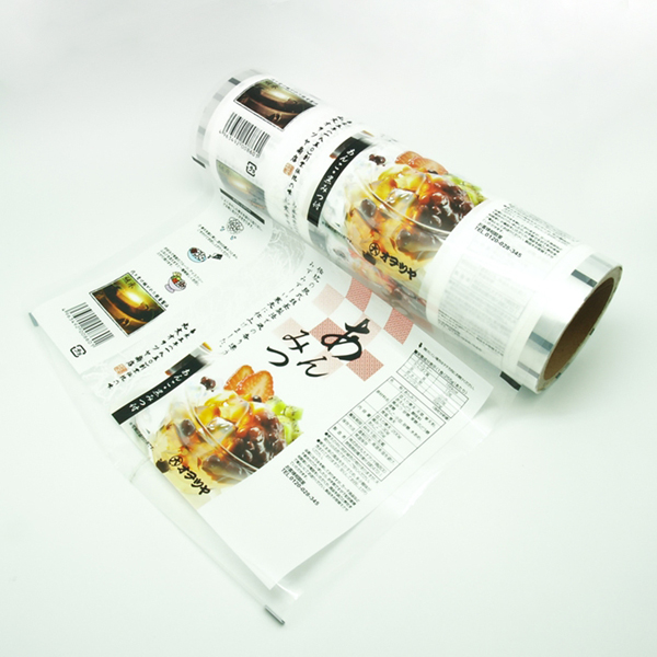 laminated roll film