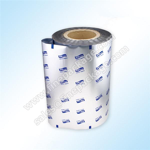 aluminium foil roll stock film_副本