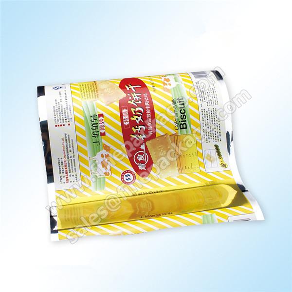 biscuit packaging film 3_副本