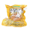 food vacuum plastic bag, vacuum seal storage bags,vacuum packing material