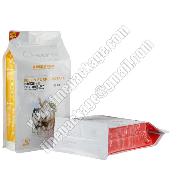 8 side seal block bottom plastic pet treats packaging pouch2