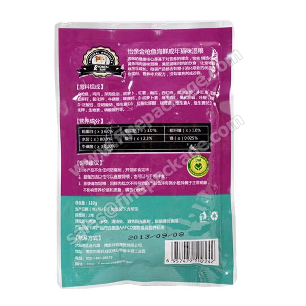 PET FOOD BAG CAT FOOD BAG-24