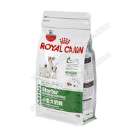 printed pet food bag-,dog food bag- side gusset pet food bag