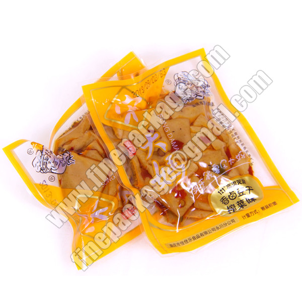 food vacuum plastic bag, vacuum seal storage bags,vacuum packing material1